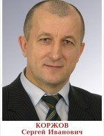 Коржов